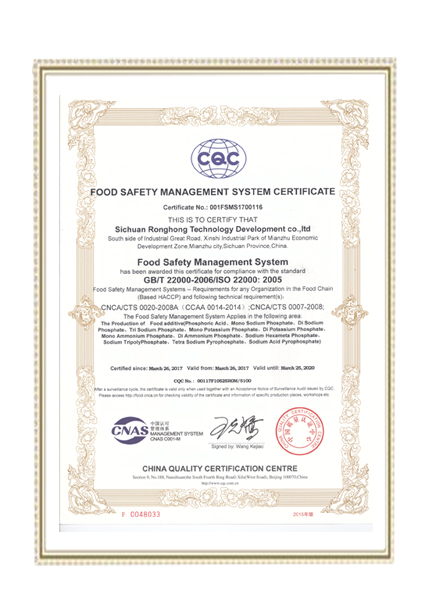QUALITY SYSTEM-ISO22000:2005